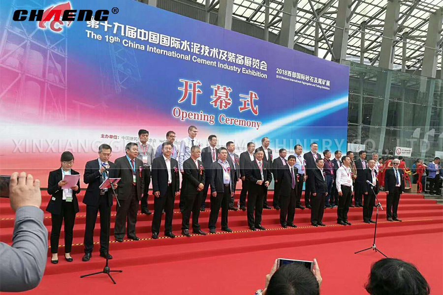The 19th China international cement industry exhibition