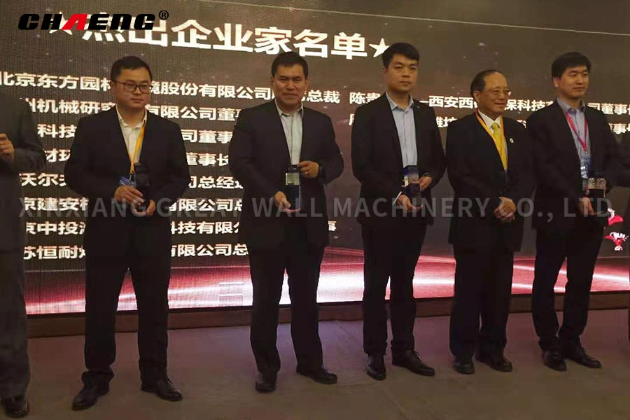 China cement industry summit
