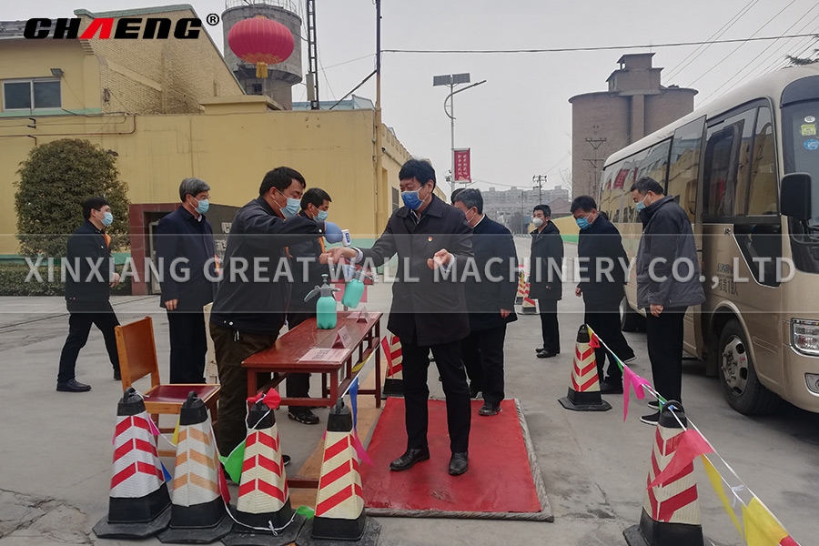 Leaders of Xinxiang came to CHAENG to research our work and production resumption situation